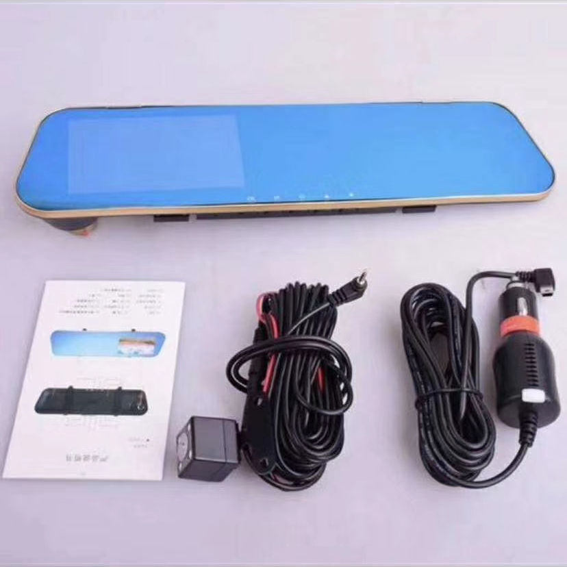 New High Definition Night Vision 1080P Single Lens 4.3-inch Screen Rearview Mirror