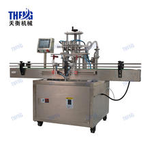 1000 bph water bottle filling machine