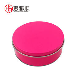 Manufacturers Custom Empty High Quality Round Candle Tin