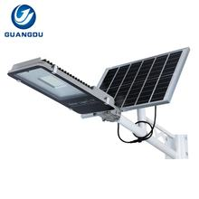 High brightness aluminum waterproof ip65 50w 70w 100w 150w 200w 300w outdoor solar led street light
