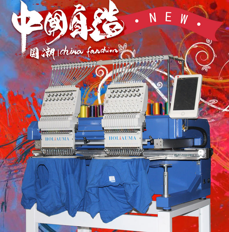 similar Tajima new design bordadoras 1 cabesa computer spare parts Single/2 head flat Embroidery price