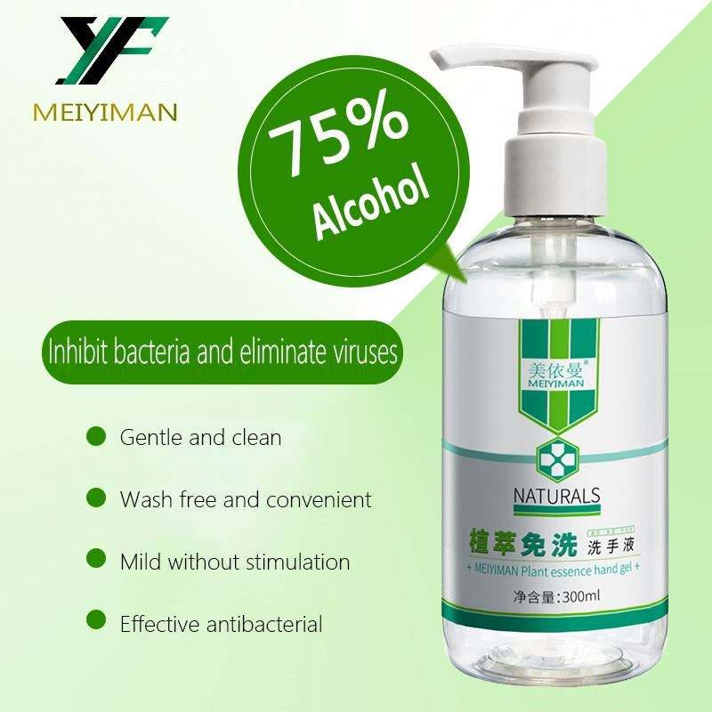 Private Label Medical In Stock Disinfectant Alcohol Free Anti Bacterial Form Liquid Hand Wash Bottle 300Ml