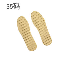 Mint deodorant insole disposable sanitary sweat-absorbent breathable antiskid bamboo charcoal can be cut to spread the product d