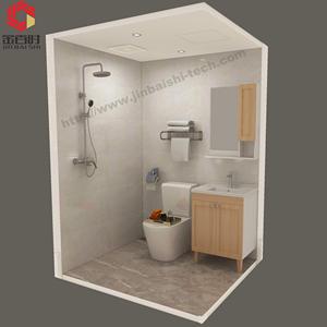 الجاهزة الحمام آمن مع سهولة الوصول Alibaba Com