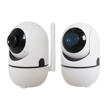 Surveillance CCTV Camera Auto Tracking WiFi Wireless CCTV Security Ip Camera Ptz