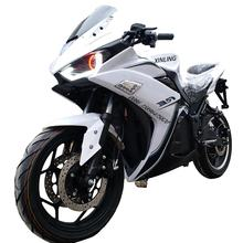 2020 5000w 8000w 11000w electric motorcycle with EEC COC for adult