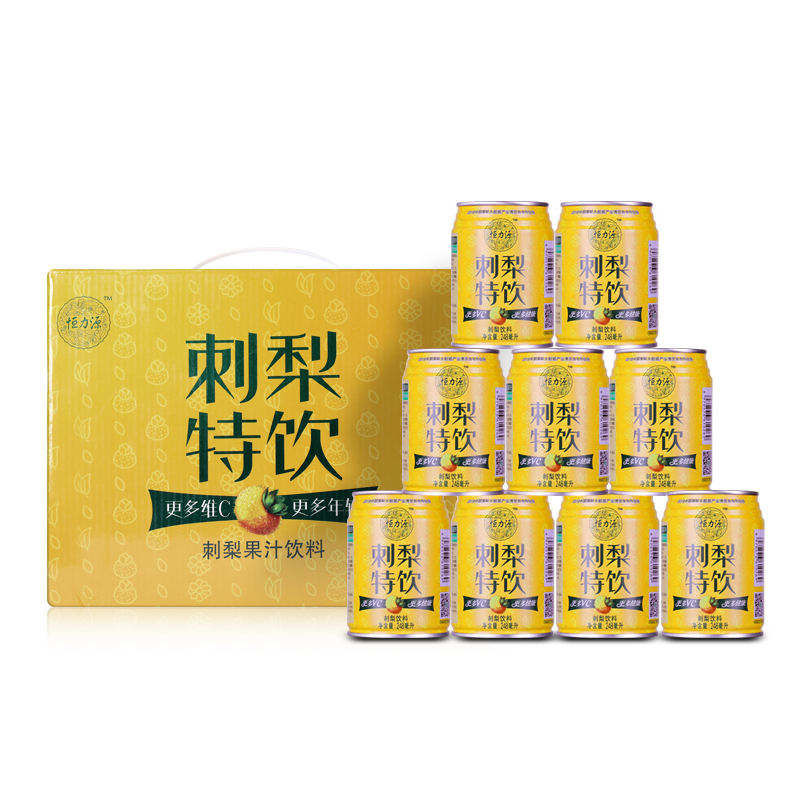 Manufacturers Thorn Pear Vitamin C Fruit Drinks Juice