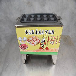 High quality humanized control panel magic Snack pop rice cake machine
