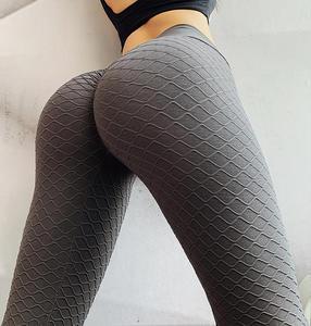 Fitness Sexy Hips Push Up Seamless Anti Cellulite Leggings Sport Running High Waist Wavy Line Pants