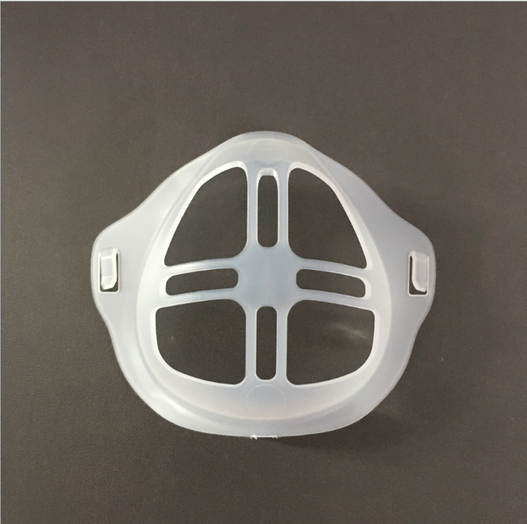 Safe Non-toxic Rubber Mask Bracket Comfortable Silicone Mask Support Has High Permeability Smooth Breathing Natural Latex Mask
