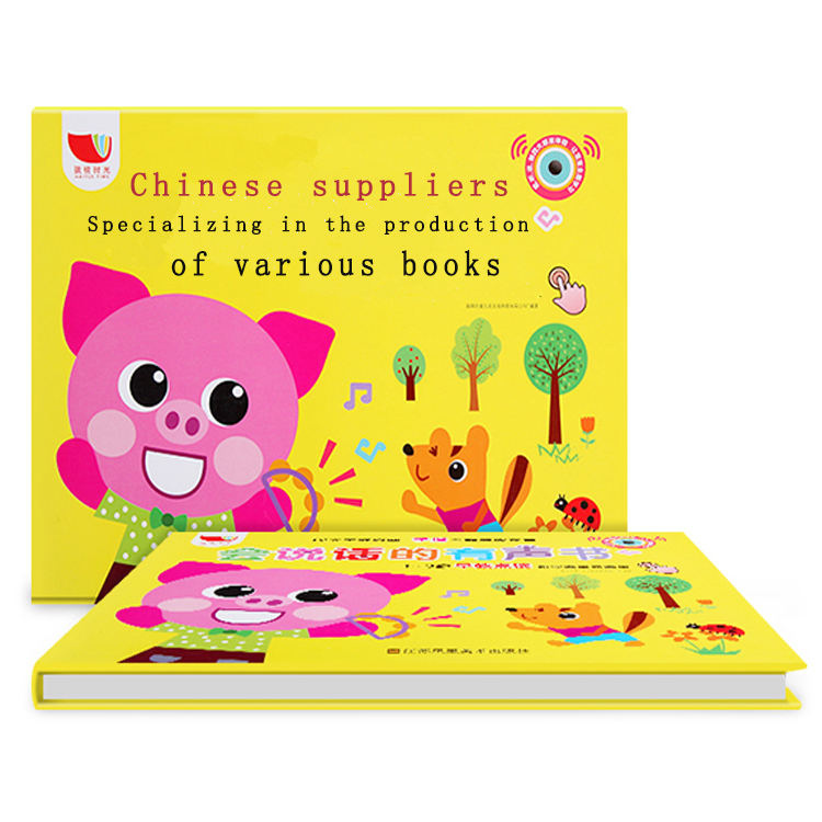 Chinese suppliers hardcover child story books education coloring board book printing