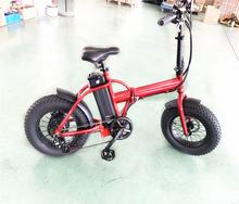 China Big Factory Good Price fold electric fat bike tire foldable 16