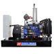 Generator Generators Prices 10kw Small Natural Gas Turbine Generator