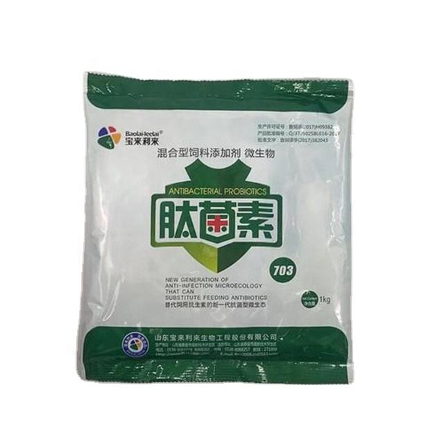 animal feed additive probiotic powder improve immunity anti virus for egg fowl