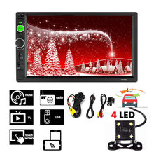 Top Selling  7inch  Touch Screen 7010b MP5 Radio Stereo DVD 2 Din Car Video Player