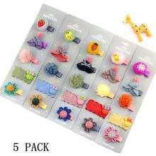 Colorful ribbon fabric covered children's hair accessories jewelry set children's fabric hairpin hair clips