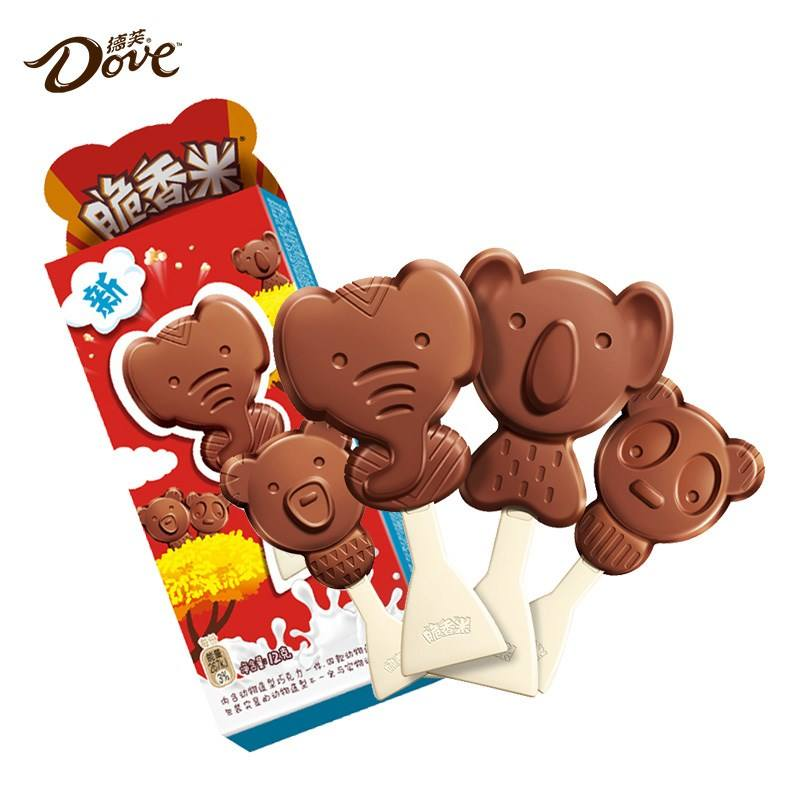 Cartoon shaped chocolate lollipop Milk and Chocolate Confectionery Lollipop 12g candy lollipops