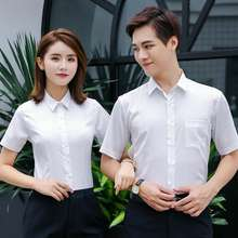 short sleeve elegant women ladies office shirt