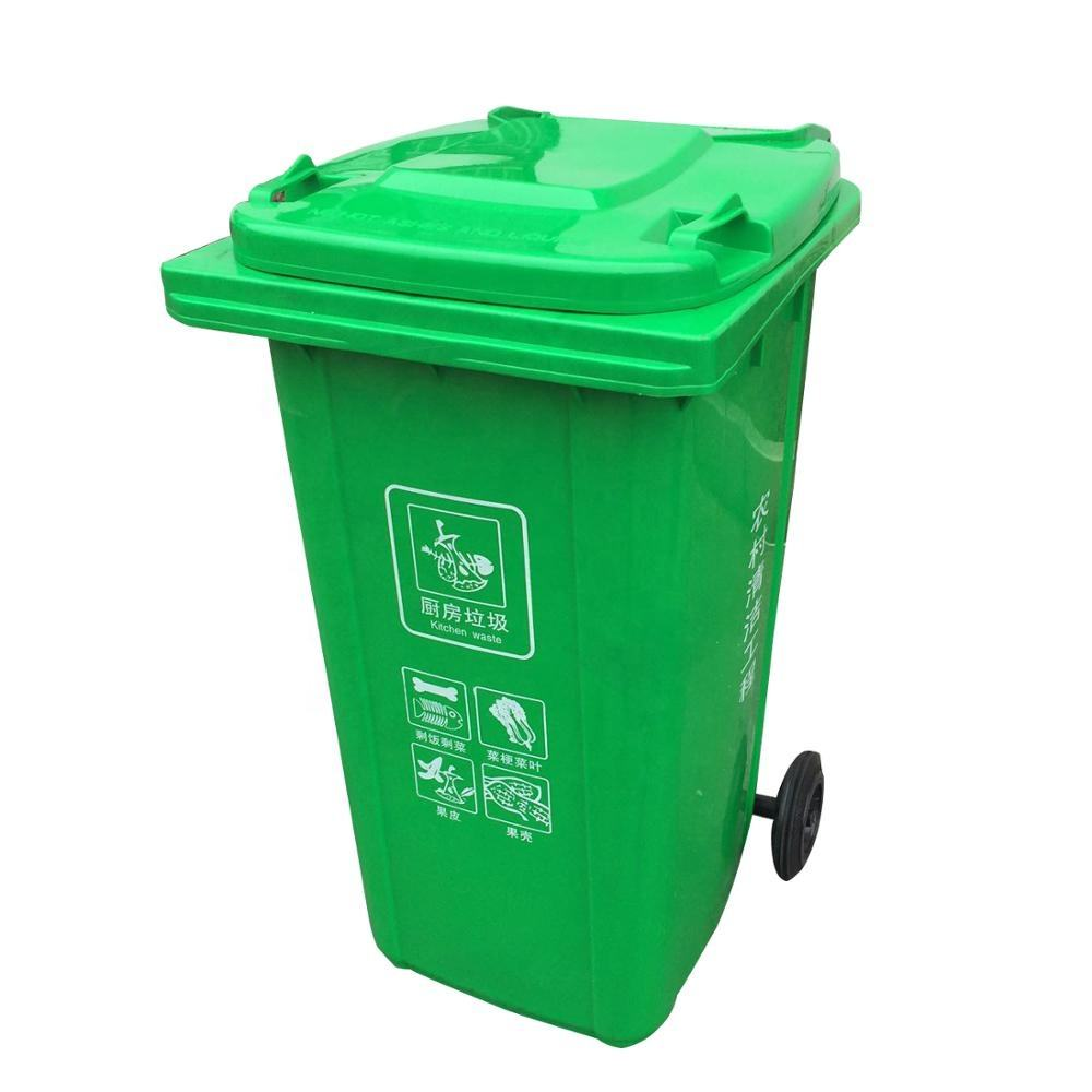 outdoor dustbin plastic wheelie trash can