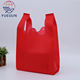 U Bags Customized D W U Cut Reusable Pp Non Woven Bags For Shopping Packing