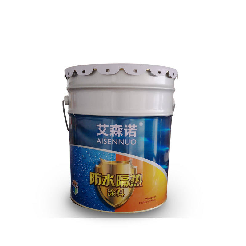 Best quality Spray waterproof and heat insulation paint is suitable for roof and wall