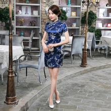 wholesale Chinese traditional Qipao 2020 fashion retro bride wedding gown short cheongsam dress prom dress for women