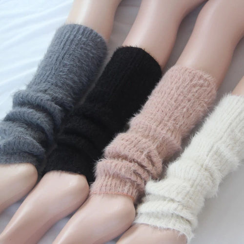 Women Woman Ladies High Quality Fuzzy Fluffy Feather Yarn Thick Knitted Winter Warm Fashion Legwarmer Boots Cuff In Stock