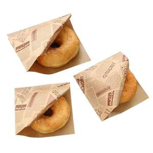 Customized Printing Food Grade Bread Packaging Bags Food Paper Bags Small