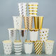 China Cups China Paper Coffee Cups China Disposable Custom Printed Biodegradable Paper Coffee Cups For Coffee