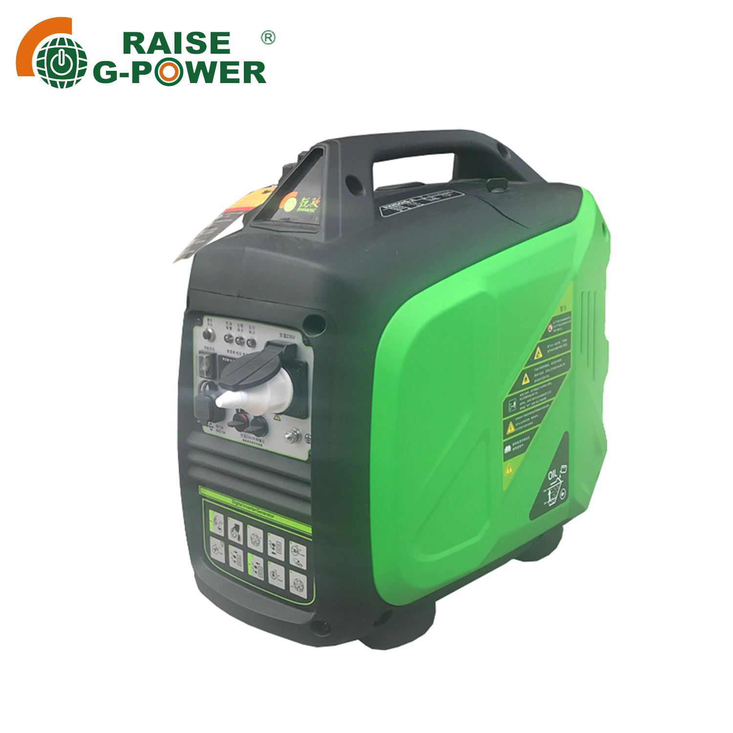 SHRAISE RZ2250IS Tragbare Super Effiziente 1800W Leiser Inverter Benzin Stille Generator Für Camp