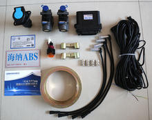 Abs anti-locked braking system for trailer and trucks with TS16949