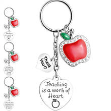 Appreciation Teachers Keychain Apple Love Heart Charm Keyring Thank You Teacher Key Chain Ring Holder Jewelry Teacher's Day Gift