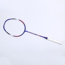 lightweight high tension professional carbon badminton racquet