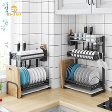 3 Tiers Stainless Steel Kitchen Cutlery Holder Storage Shelves Saving Space Dish Drainer Rack With PP Water Tray