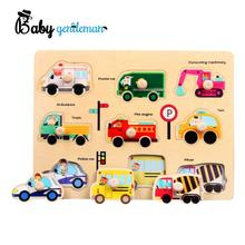 Most popular wooden shape puzzle educational toy for baby Z14192M