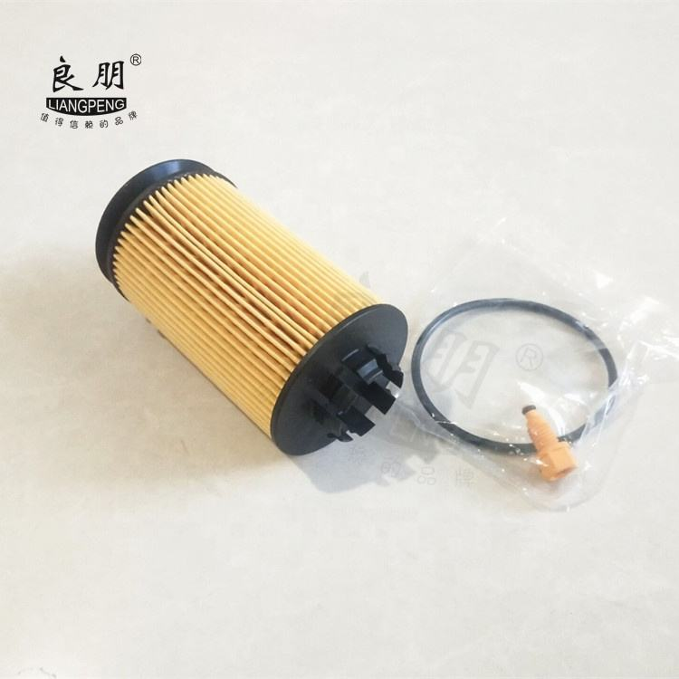 Hot selling Car engine green accessories oil filter OEM QC0000001