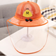 Children's anti foam hat Boy and girl fisherman hat Protective cap Sun hat
