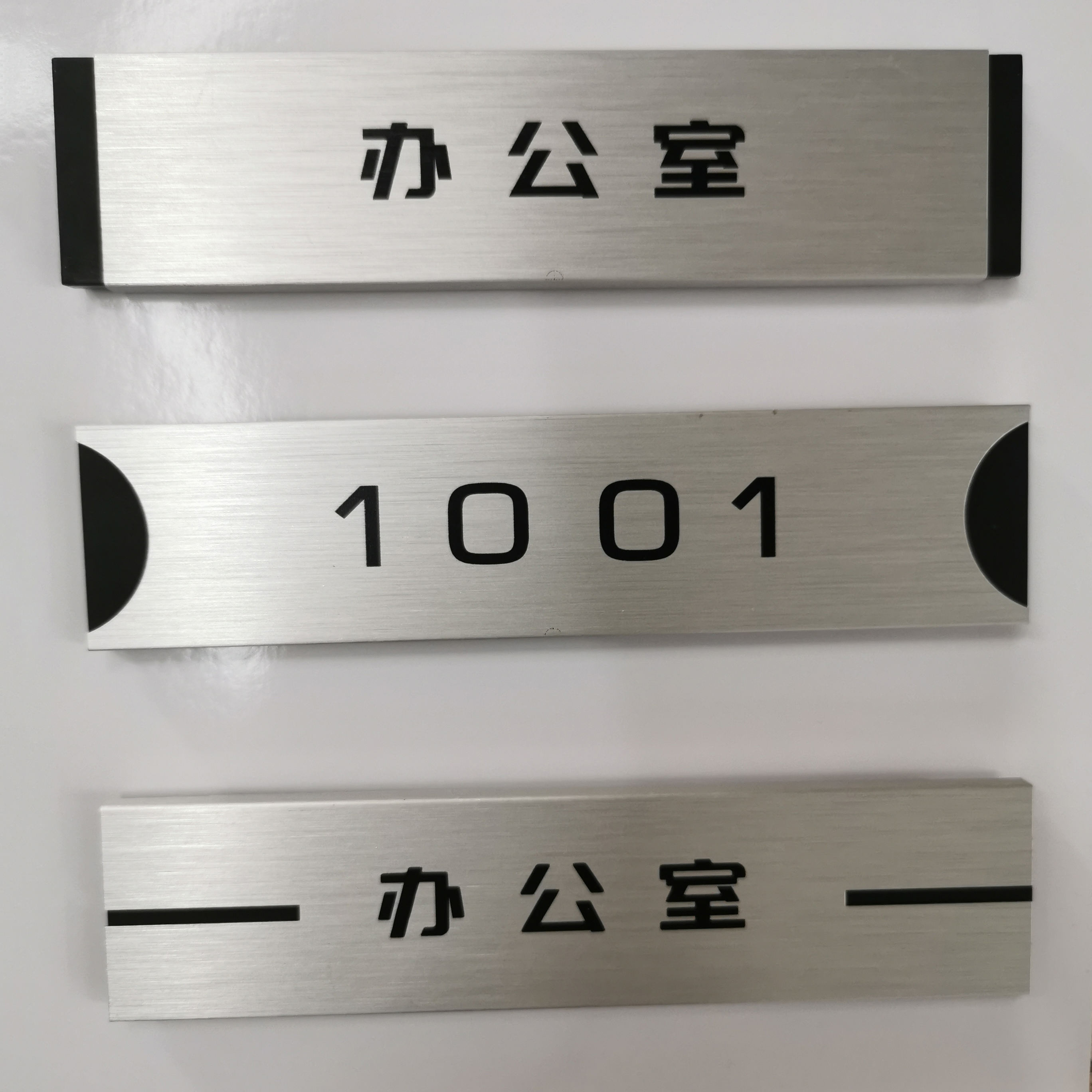 reap China factory direct customized aluminum door number sign plate in stock 7x4cm