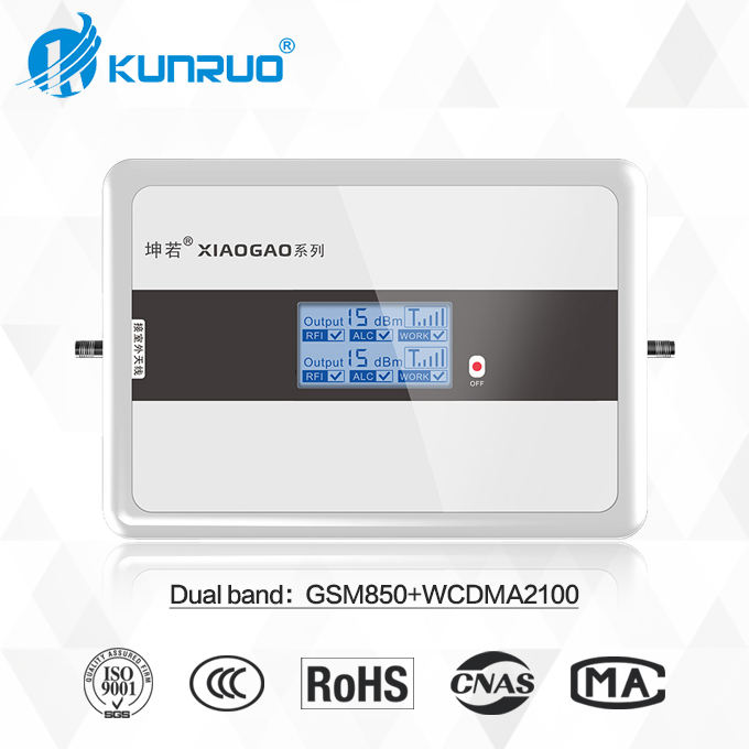 KUNRUO Dual band 3G 4G mobile Signal Booster GSM850+WCDMA2100 Cell Phone Signal Repeater