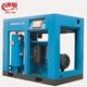 Reliable and Cheap 37kw less pressure drop rotary air compressor cfm