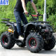 Quad Atv AGY Top Sale 125cc 150cc Quad 4wd Atv For Adults