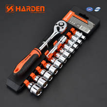 Professional 13PCS Hand Tool Chrome Vanadium Combine Socket Wrench Set