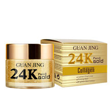OEM Face Bright Day Night Cream 24k Gold Collagen Face Cream For Anti Aging Skin Lightening