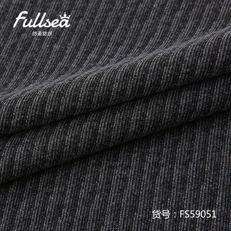 New design great quality wholesale twill knit wool dobby jacquard fabric for suit