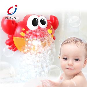 Funny Electric Bath Shower Toy Automatic Cartoon Bubble Bath Machine, Kids Soap Bath Bubble Maker Bubble Crab Toy