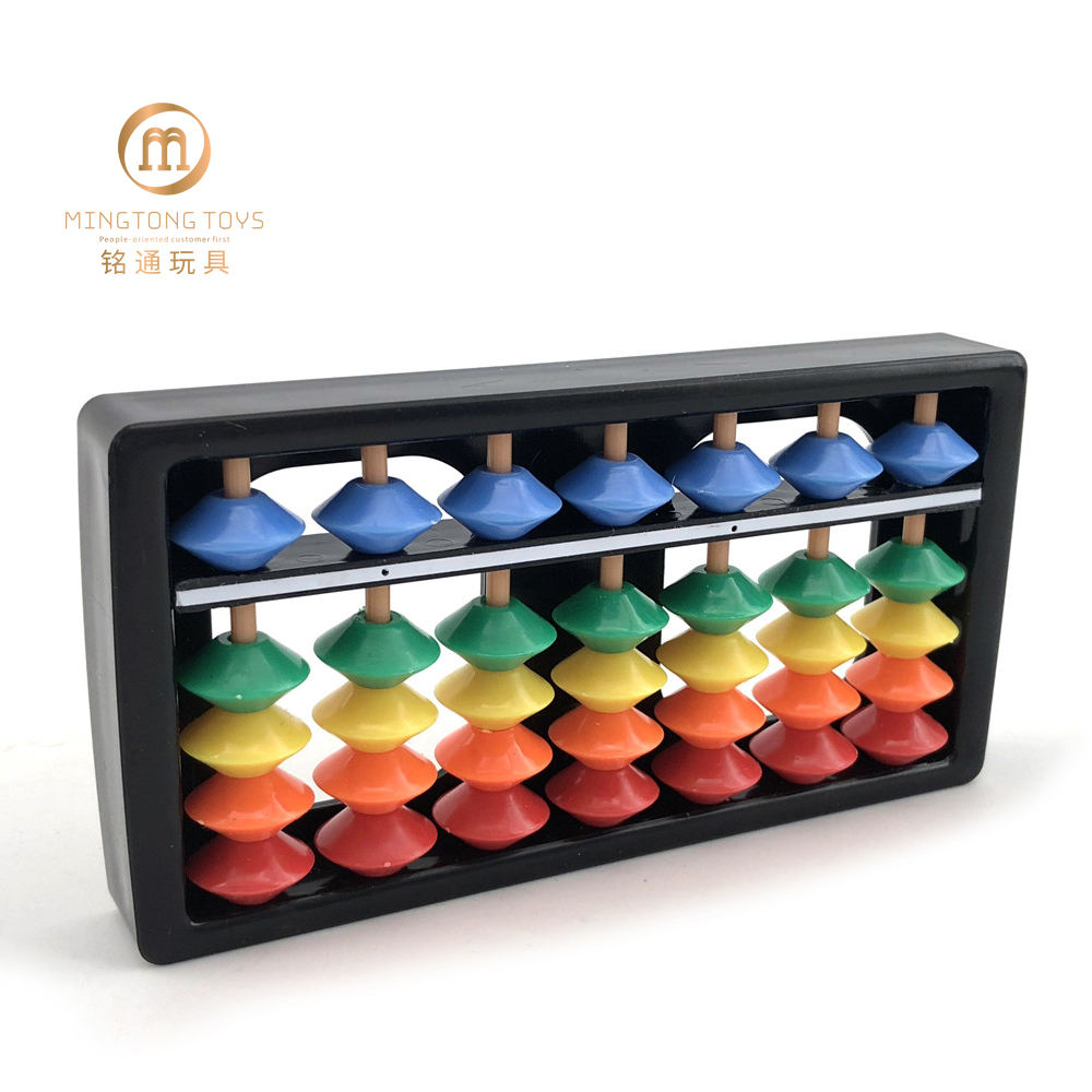 7rods ABS plastic rainbow soroban kids children student mini colorful learning educational abacus toy