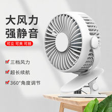 FS04 Clip-On Standing And Hanging up Portable Fan Air-Cooled Stylish Aromatherapy Mini Fan