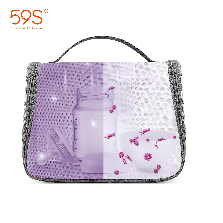 59S de esterilizador UV bolso de las <span class=keywords><strong>mujeres</strong></span> Bra ropa interior de almacenamiento de ropa ultravioleta Disinfiction bolsa