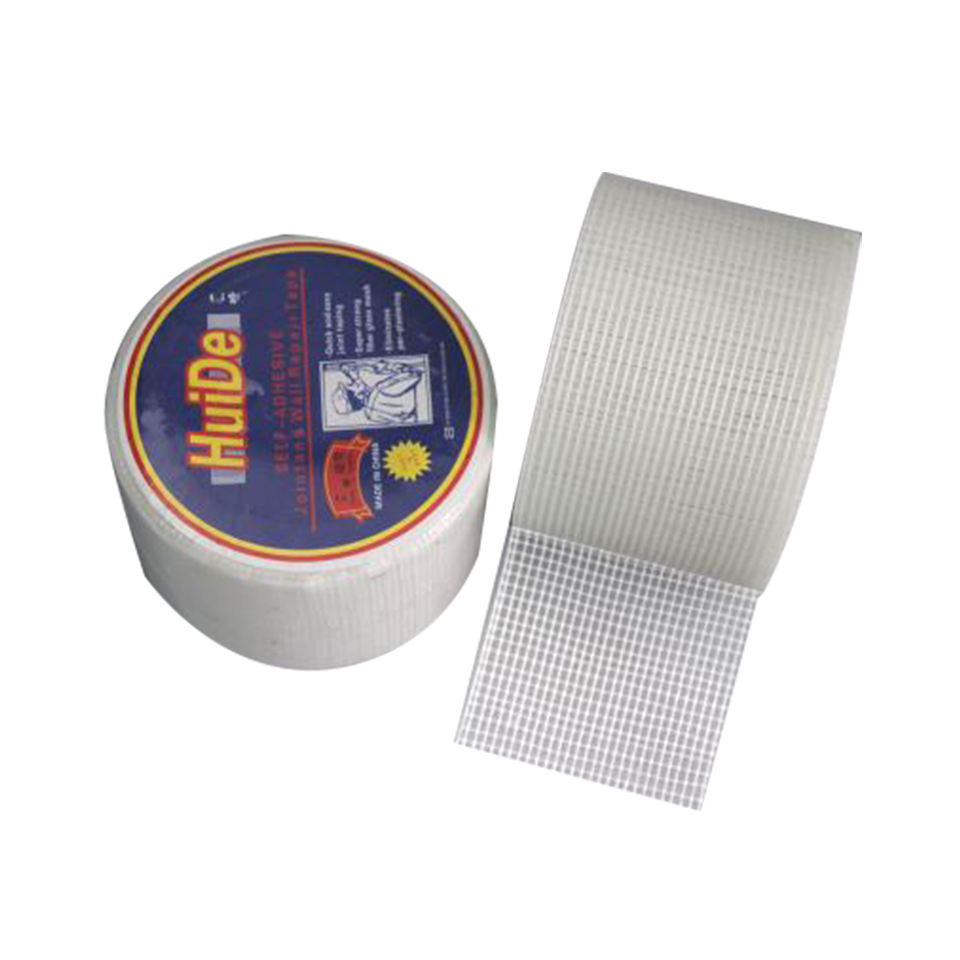 customized factory price self adhesive reinforced fiberglass mesh drywall joint tape