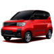 latest 2 door 4 seat high speed electric mini EV car for adult